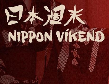 Nippon Víkend KOŠICE 2015 [ VIDEO REPORTÁŽ ]